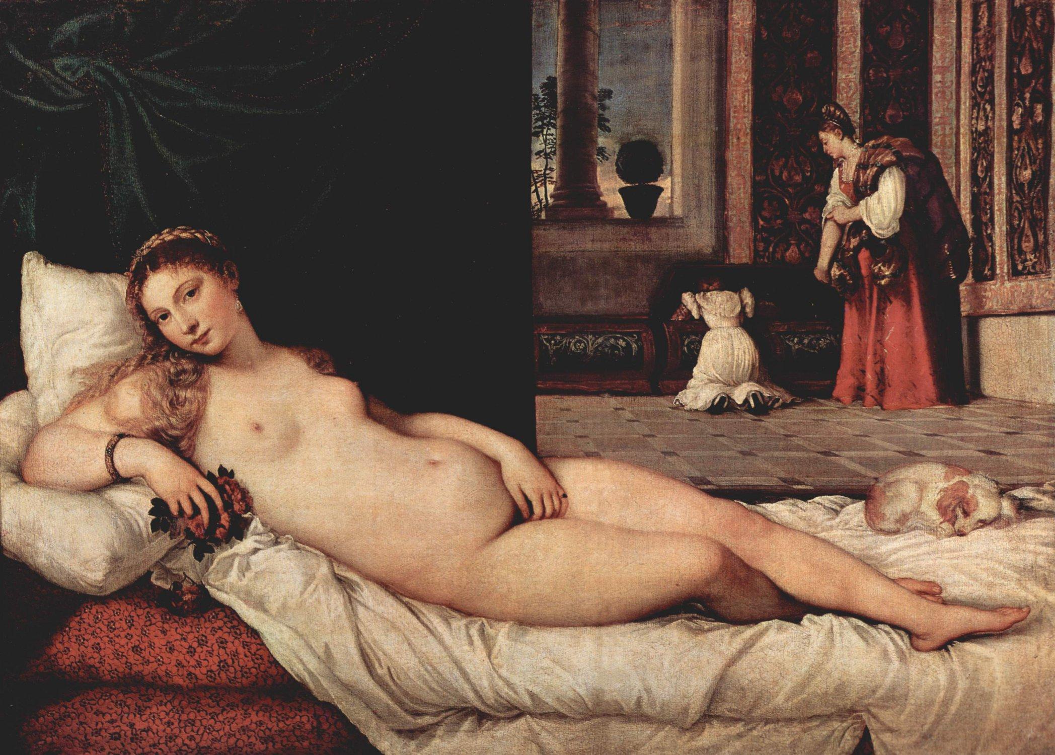 Секс с воспой 19 фотография